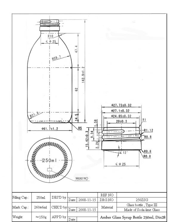 Tech-Drawing-Syrup-250ml