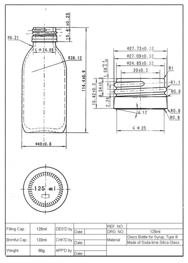 Tech-Drawing-Syrup-125ml